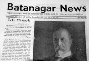 Batanagar News